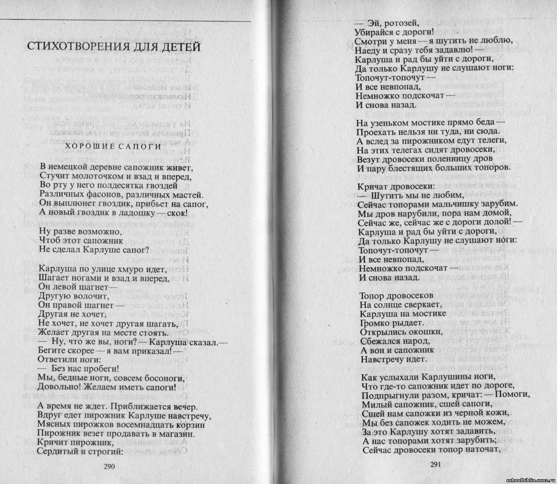 Маттино Обувь Волгоград Каталог